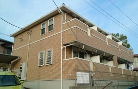 1K Apartment in Totsukacho - Yokohama-shi Totsuka-ku