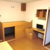 1K Apartment to Rent in Kunitachi-shi Room