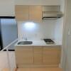 1LDK Apartment to Rent in Suginami-ku Kitchen