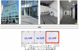Office - Commercial Property in Osaka-shi Naniwa-ku