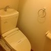 1K Apartment to Rent in Mitaka-shi Toilet