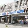 1R Apartment to Rent in Kawasaki-shi Miyamae-ku Drugstore