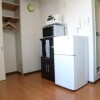 1R Apartment to Rent in Arakawa-ku Interior