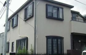 3LDK House in Higashi - Shibuya-ku