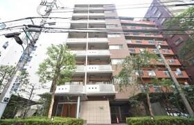 1LDK {building type} in Funamachi - Shinjuku-ku