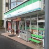 2DK Apartment to Rent in Edogawa-ku Convenience store