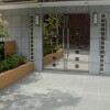 1DK Apartment to Rent in Taito-ku Entrance Hall