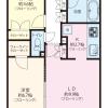 1SLDK Apartment to Buy in Machida-shi Floorplan