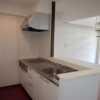 Whole Building Apartment to Buy in Ichinoseki-shi Kitchen