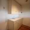 2LDK Apartment to Rent in Kawasaki-shi Miyamae-ku Kitchen