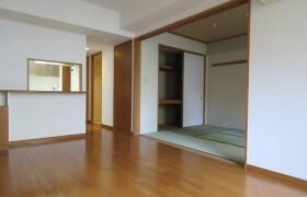 豊島區雑司が谷-1SLDK公寓大廈