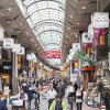 Whole Building Office to Buy in Itabashi-ku Shopping mall