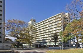 4DK Mansion in Hoseicho - Nagoya-shi Nakagawa-ku