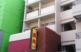 1SLDK {building type} in Komagome - Toshima-ku
