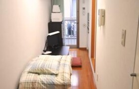 Private Apartment in Higashiogu - Arakawa-ku