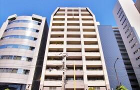 2SLDK {building type} in Konan - Minato-ku