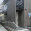 1K Apartment to Rent in Suginami-ku Exterior