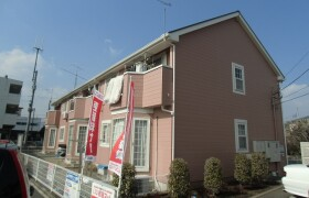 2LDK Apartment in Naruda - Odawara-shi