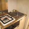 1K Apartment to Rent in Sagamihara-shi Midori-ku Kitchen