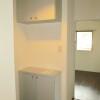 在横浜市旭区内租赁3DK 公寓大厦 的 入口/玄关