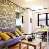 4LDK Apartment to Rent in Toshima-ku Interior