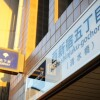 Private Guesthouse to Rent in Shibuya-ku Supermarket