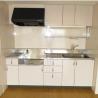 2LDK Apartment to Rent in Yokohama-shi Aoba-ku Kitchen