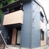 在横須賀市內租賃2LDK 獨棟住宅 的房產 戶外