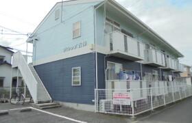 小田原市栢山-2DK公寓