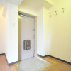 3DK Apartment to Rent in Hiratsuka-shi Interior