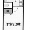 1K Apartment to Rent in Matsudo-shi Floorplan
