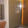 1K Apartment to Rent in Ota-ku Building Security