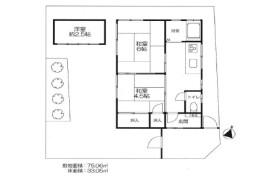 大田区 本羽田 2DK {building type}