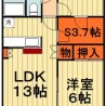 2SLDK Apartment to Rent in Chiba-shi Midori-ku Floorplan