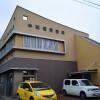 在平塚市內租賃3SLDK 公寓大廈 的房產 銀行