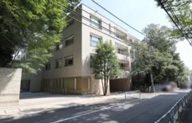 澀谷區南平台町-3LDK公寓大廈
