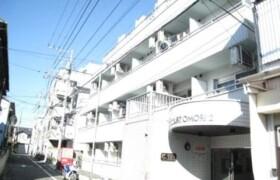 大田区大森東-1R公寓大厦