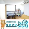 Shared Guesthouse to Rent in Taito-ku Living Room