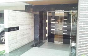 1LDK Apartment in Honjo - Sumida-ku