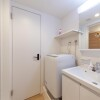 2DK Serviced Apartment to Rent in Toshima-ku Washroom
