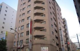 1DK Mansion in Kitaotsuka - Toshima-ku