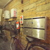 2DK Apartment to Rent in Itabashi-ku Common Area