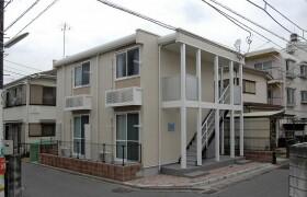 1K Apartment in Sagamiono - Sagamihara-shi Minami-ku