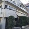在目黒區購買2LDK 公寓大廈的房產 內部