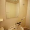 2K Apartment to Rent in Shinagawa-ku Washroom