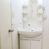 3DK Apartment to Rent in Shibuya-ku Washroom