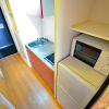 1K Apartment to Rent in Kitakyushu-shi Kokurakita-ku Interior