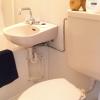 1K Apartment to Rent in Osaka-shi Chuo-ku Toilet