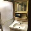 3DK House to Buy in Kyoto-shi Fushimi-ku Washroom