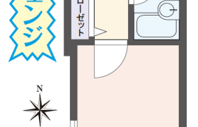 1K Apartment in Shichikencho(sanjoohashihigashi4-chome.sanjoohashihigashiiru4-chome) - Kyoto-shi Higashiyama-ku